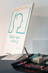 Sketch Event Visual 2017
